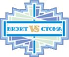 Логотип стоматологии в Кудрово ВизитСтома