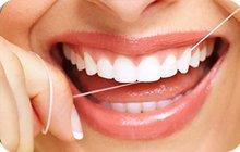 Удаление зубов в Кудрово