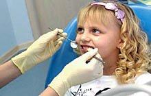 Лечение молочных и постоянных зубов детям