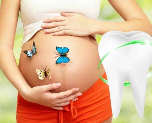 Лечение зубов во время беременности