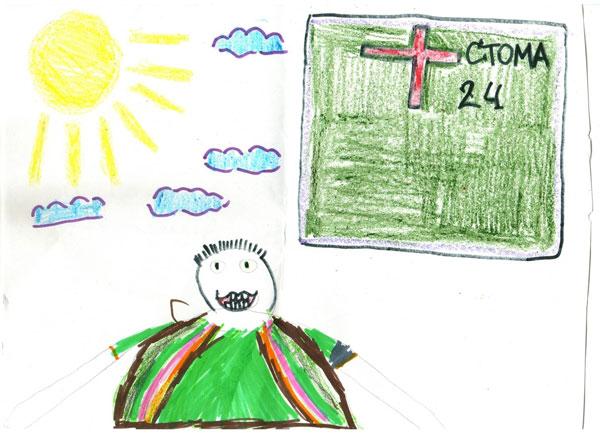 Детские рисунки в стоматологии в Кудрово