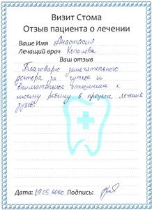 Копылова Дарья Николаевна